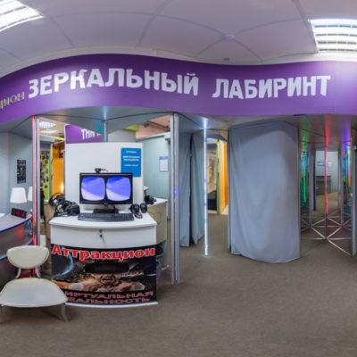 Виртуальный тур Аттракцион Зазеркалье Вологда