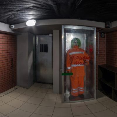 Виртуальный тур Квест в реальности Логово, Вологда